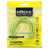 Кабель д/зарядки micro USB, iP, Type-C 3в1 2А, 1,5м FORZA